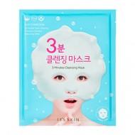 Кислородная очищающая тканевая маска It's Skin 3 Minutes, 22 г,: фото