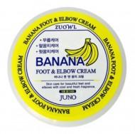 Крем для ног и локтей с бананом JUNO Zuowl foot&elbow cream banana 100 мл: фото