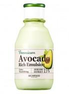 Эмульсия для увлажнения и питания сухой и обветренной кожи SKINFOOD Premium Avocado Rich Emulsion: фото