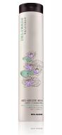 Шампунь для волос интенсивный мягкий ELGON DELIWASH ANTI-RESIDUE WASH DEEP CLEANSING, 250 мл: фото