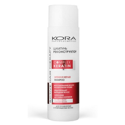 Шампунь реконструктор KORA Phitocosmetics Active Hair Therapy Complex Keratin 250мл: фото