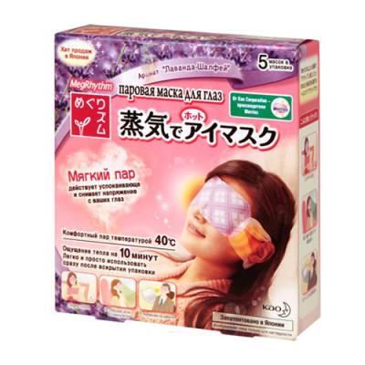 Паровая маска для глаз MegRhythm Лаванда - Шалфей 1 шт: фото