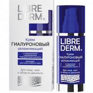 Крем гиалуроновый для лица, шеи и декольте LIBREDERM 50 мл: фото