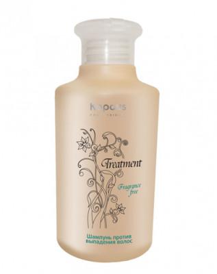 Шампунь против выпадения волос Kapous Fragrance free Treatment 250мл: фото