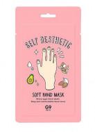 Маска-перчатка для рук Berrisom G9 Self Aesthetic Soft Hand Mask 10мл: фото