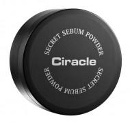 Пудра рассыпчатая для жирной кожи Ciracle Secret Sebum Powder 5г: фото
