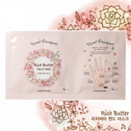 Маска для рук ETUDE HOUSE Hand Bouguet Rich butter Hand Mask1 16гр*2: фото