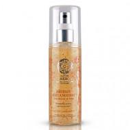 Спрей для волос и тела Natura Siberica Живые витамины. Моментальное увлажнение 125 мл: фото