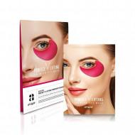 Патчи лифтинговые для глаз AVAJAR perfect V lifting premium eye mask 1упак 2 процедуры: фото
