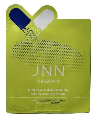 Маска тканевая расслабляющая JUNGNANI JNN AC-RELAXING MEDICAPSULE MASK 23мл: фото