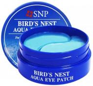 Патчи для глаз SNP BIRD'S NEST AQUA EYE PATCH RENEWAL 1,25г*60: фото