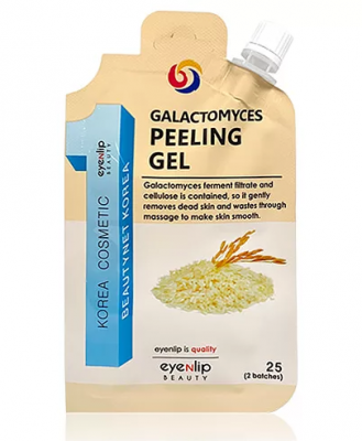 Гель-пилинг для лица Eyenlip POCKET GALACTOMYCES PEELING GEL 25г: фото
