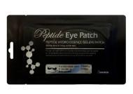 Патчи для глаз Anskin Peptide Hydro Essence Gel Eye Patch 8г: фото