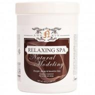 Маска альгинатная расслабляющая (банка) Anskin NATURAL Relaxing Spa Modeling Mask 700мл: фото
