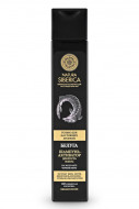 Шампунь-активатор для роста волос для мужчин Natura Siberica Men Белуга 250 мл: фото