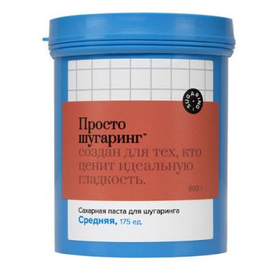 Сахарная паста для депиляции средняя Gloria Просто Шугаринг 0,8 кг: фото