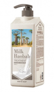 Бальзам для волос с белым мылом Milk Baobab Original Treatment White Soap 1000мл: фото