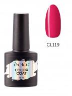 Гель лак цветной ECLAT COLOR COAT №119 10 мл: фото