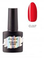 Гель лак цветной ECLAT COLOR COAT №117 10 мл: фото