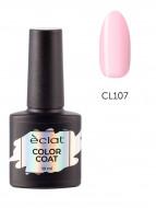 Гель лак цветной ECLAT COLOR COAT №107 10 мл: фото